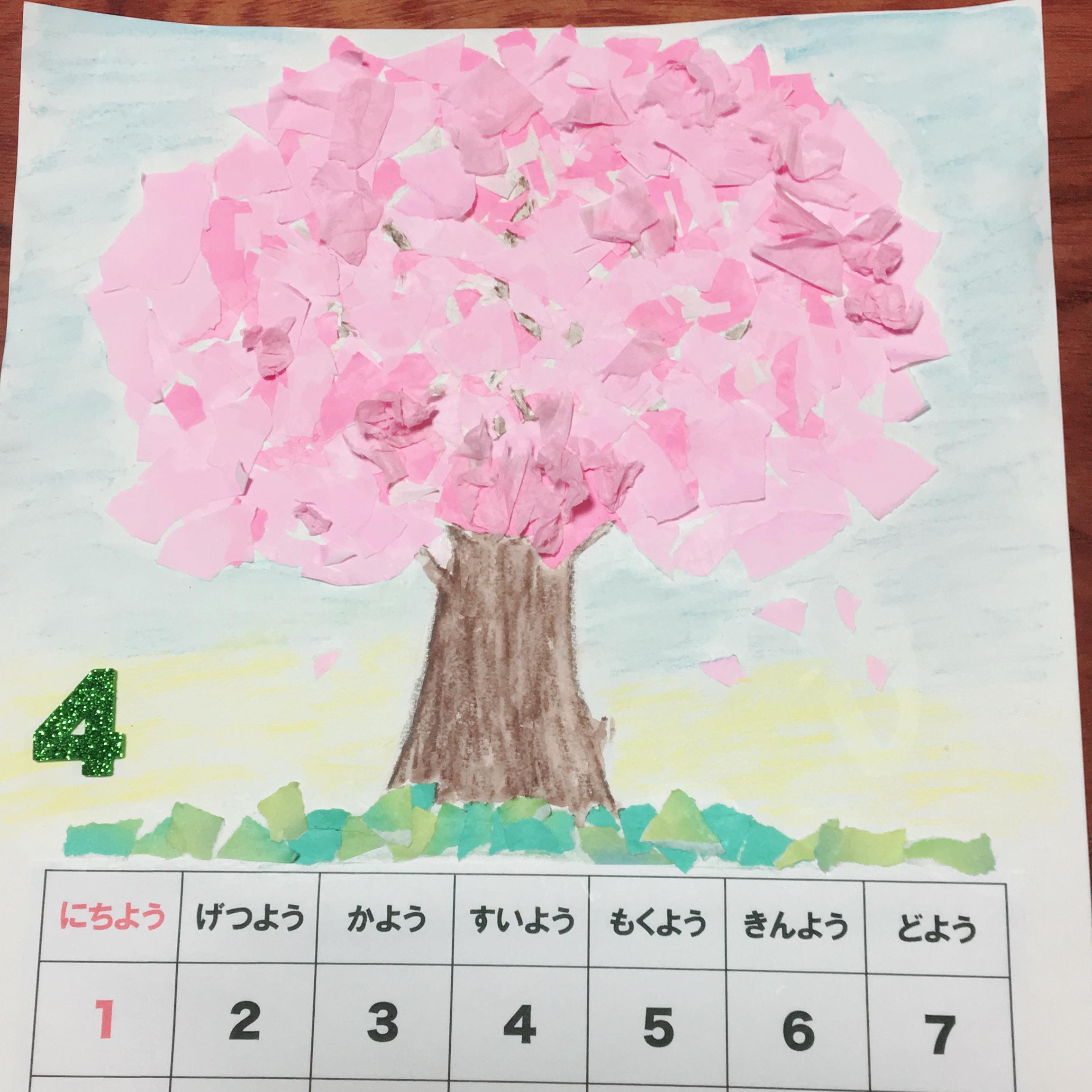 桜、満開ですね〜