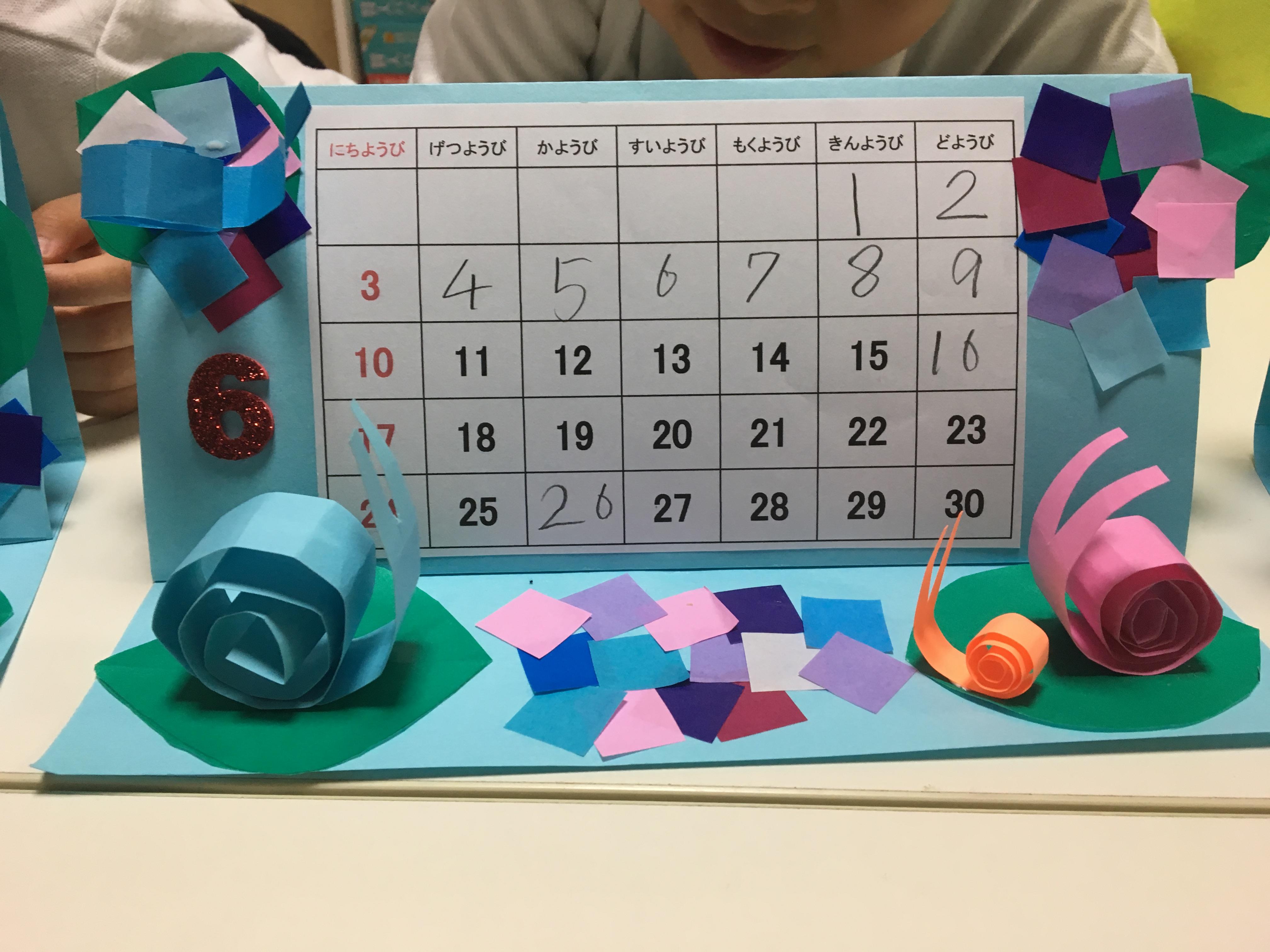 6月のカレンダー(年長クラス)
