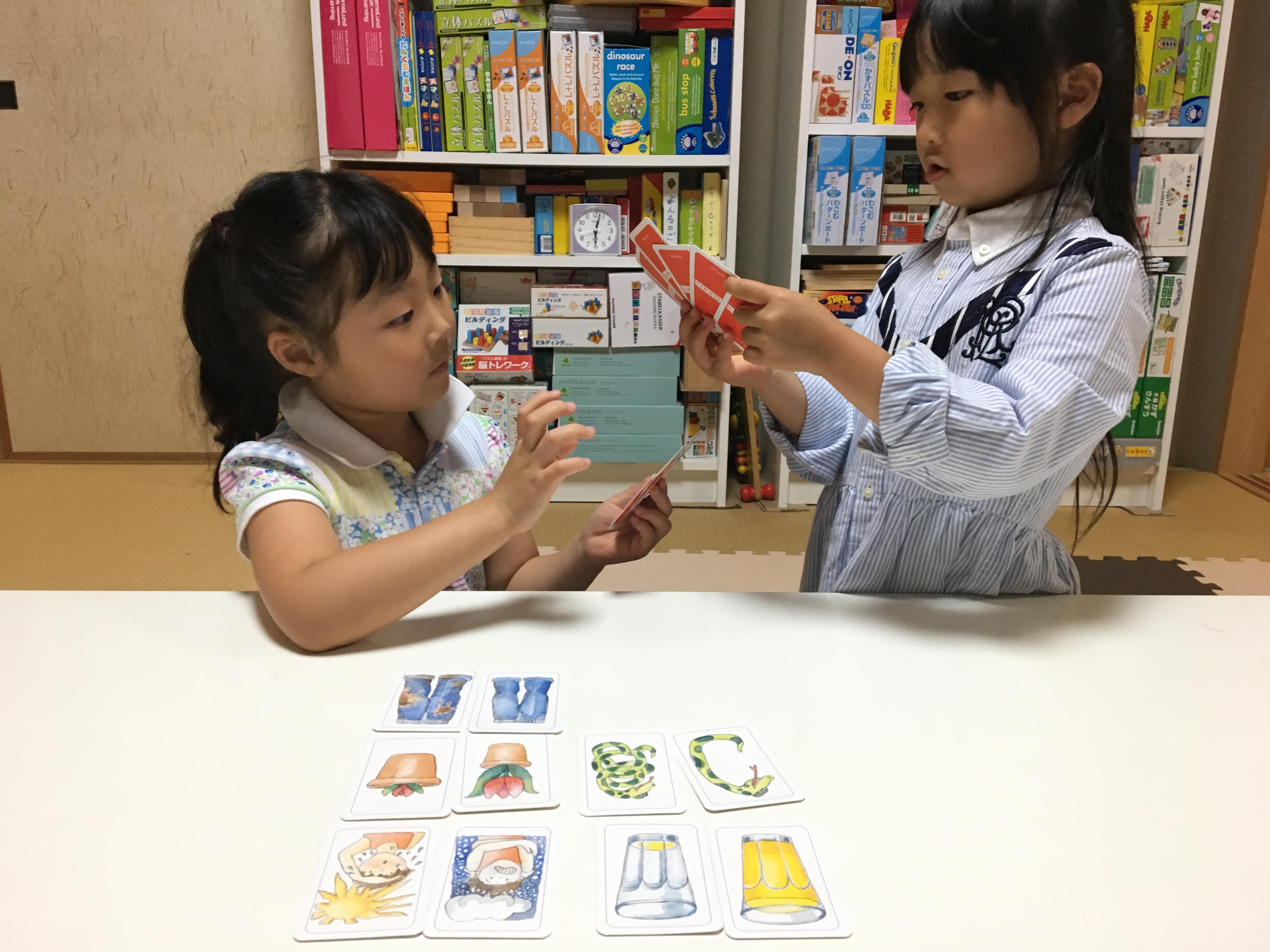言葉を育てるカードゲーム