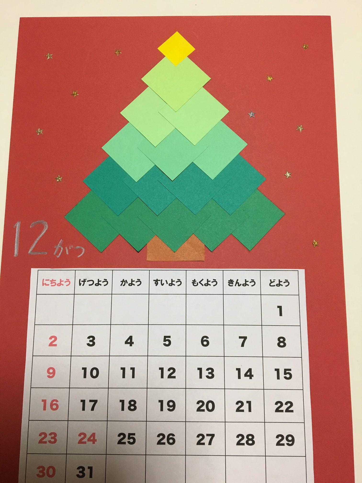 正方形でクリスマスツリー