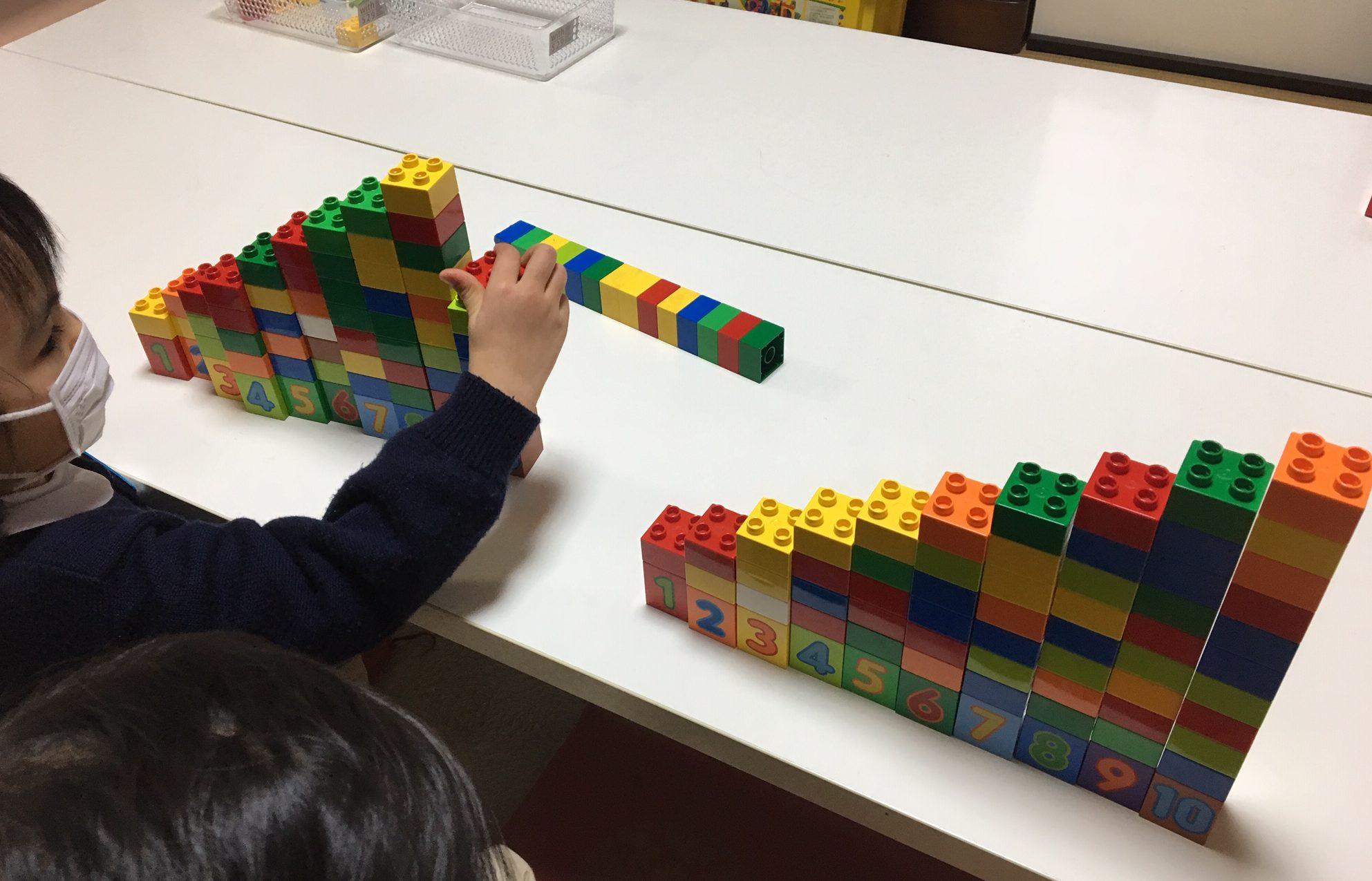 レゴの階段